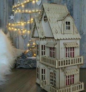 Чудо дом на подарок