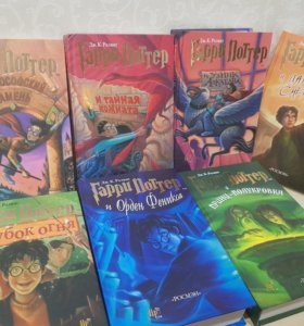 Комплект книг Гарри Поттер (7 книг)