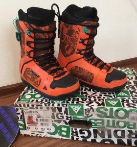 Ботинки для сноуборда и крепления