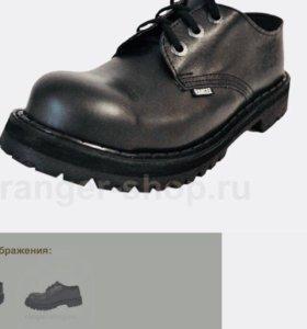 Ботинки Рейнджерс зима