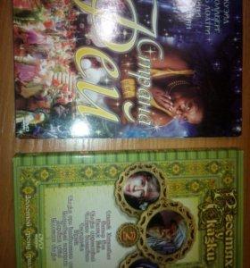 Диски ДВД для детей в ассортименте