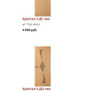 Межкомнатная дверь 70