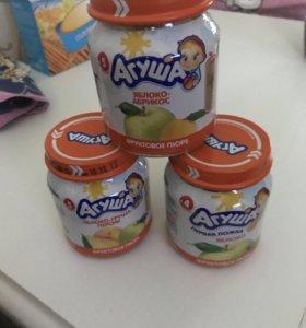 Агуша пюре фруктовое