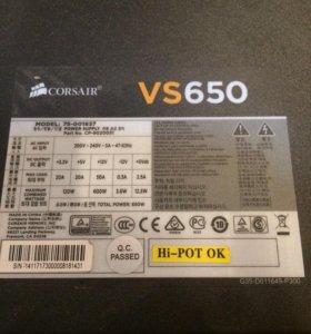 Блок 650w