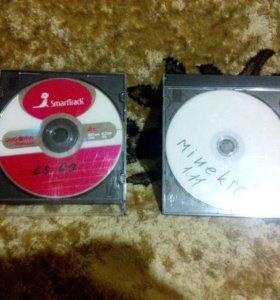 2  диска