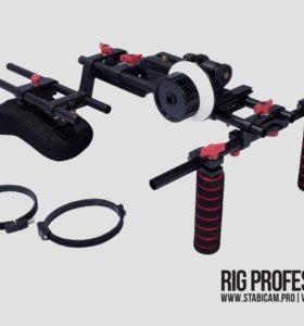 Плечевой упор RIG-PRO stabicam новый