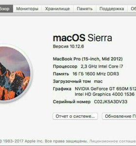 Macbook Pro 15, 16Gb, 2 SSD