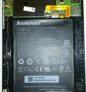 Lenovo A5500h