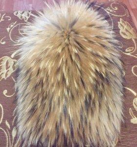 Продам шапку из натурального меха
