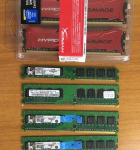 Память для пк Kingston HyperX SAVAGE 8GB модуль +