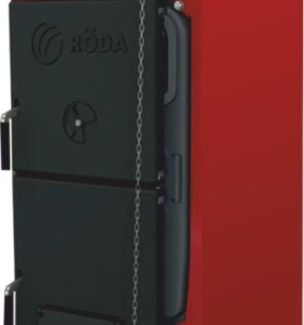 Твердотопливный котел RODA Brenner Classic BCR-06