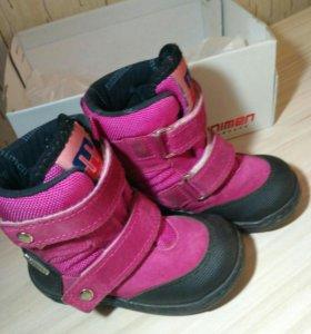 Минимен демисезонные ботинки