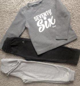 Утеплённый костюм + штанишки