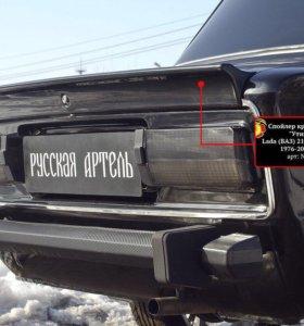 Спойлер крышки багажника ваз 2106 / 2101 / 2103