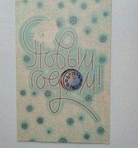 Почтовые открытки