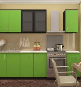 Новая Кухня Катя Лайм 2м!