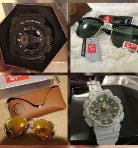 Часы G-shok/Baby-g, очки Ray-ban