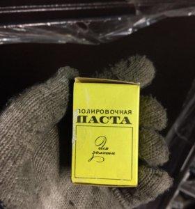 Полировочная паста для золота