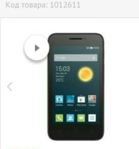 Alcatel 4013D one touch pixi 3
