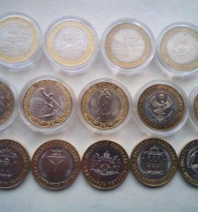 Продам юбилейные монеты России