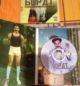 Коллекционный диск