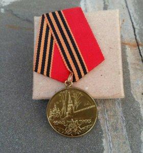 4 Медали