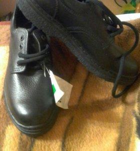 Туфли мужские НОВЫЕ!!!СРОЧНО