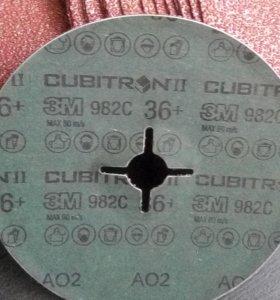 Фибровые круги CubitronII 36+
