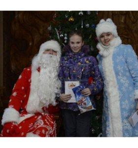 Приятные костюмы Деда Мороза