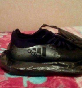 Бутсы Adidas x16.3