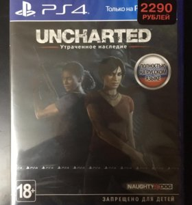 Uncharted игра PS4 PlayStation