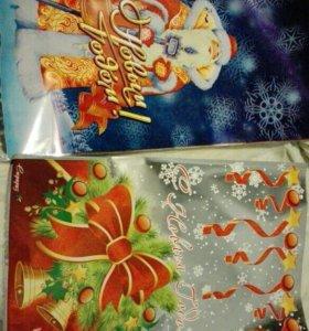 Пакет новогодний фольга
