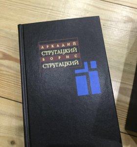 Стругацкие А. и Б. Собрание сочинений в 12 томах