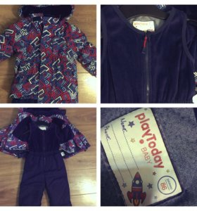 Комплекты и куртки