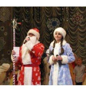 Сказочные костюмы Деда Мороза
