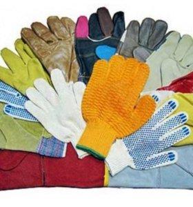 СИЗ(рукавицы,перчатки,штаны,паста)