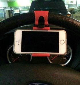 Держатель на руль