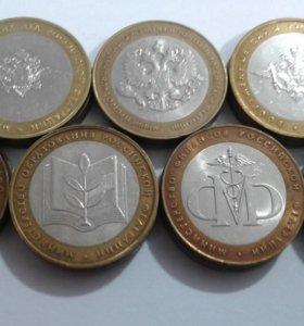 Полный набор Министерств, Биметалл,10 рублей 2002г
