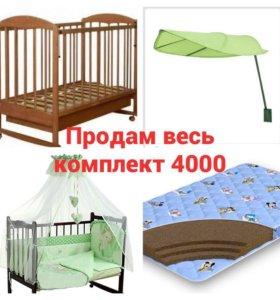 Кроватка с полным комплектом