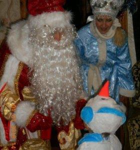 Поздравление от д.Мороза и Снегурочки