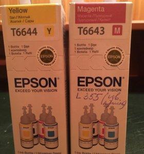 Краски на принтер Epson