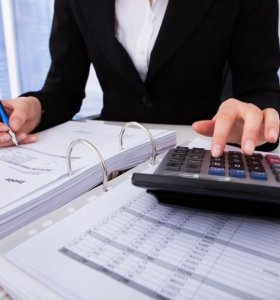 Налоговая и бухгалтерская отчетность
