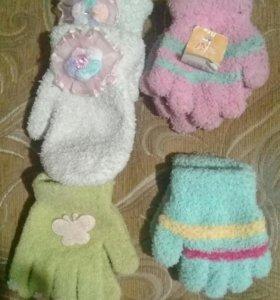 Перчатки для самых маленьких