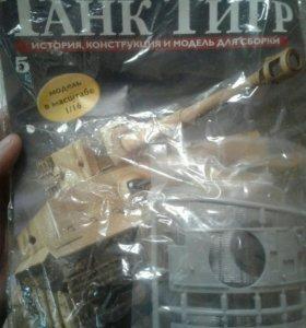 Журнал Танк Тигр детали модели 1:16