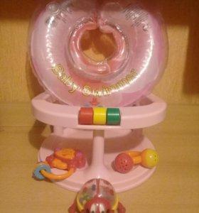 Круг , сидение и игрушки в подар.