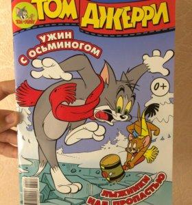 Продам журнал-комикс «Том и Джерри»