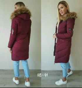 Новая зимняя куртка 46р