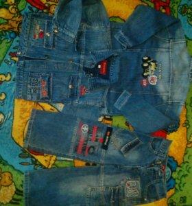 Джинсовые 2 куртки и джинсы 4-6лет