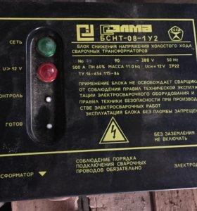 Блок снижения напряжения бснт-08-1У2