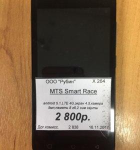 MTS Smart Race